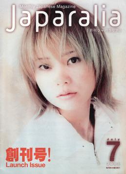 2003.7