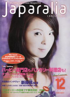 2003.12.jpg