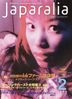 2004.2