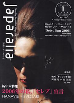 2006.1
