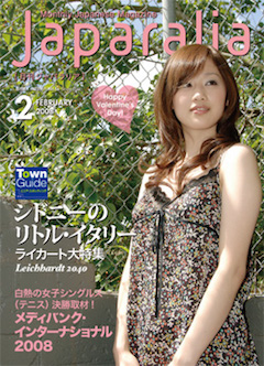 *February2008-cover.indd