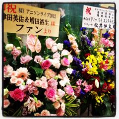 eisuke1211-2