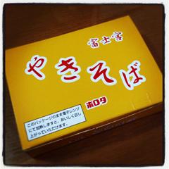 utako1211-10