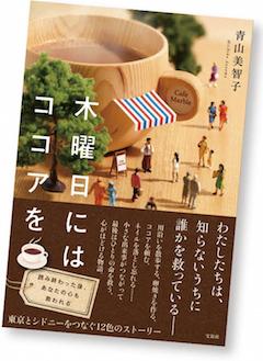 book1709-1
