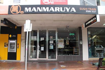 manmaruya_ex1710