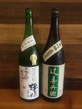 kibuna_sake1711