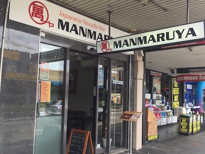 manmaruya_ext1802