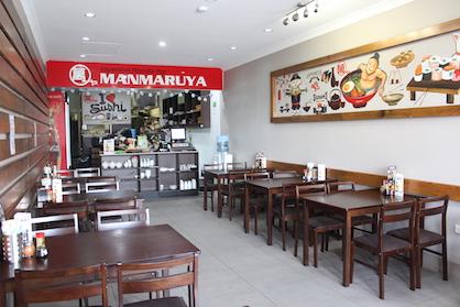 manmaruya_int1802