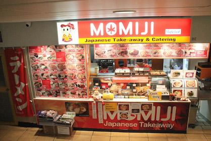 momiji_ex1802