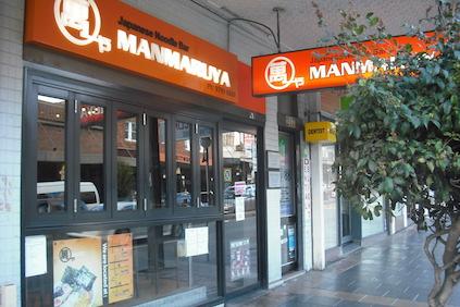 manmaruya_ext1807