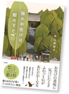 mikuji1811.jpg