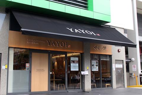 yayoi1901_ex