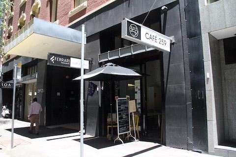 cafe259_ex2