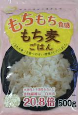JTT-Rice.jpg