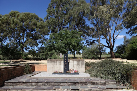 Cowra_Jpn_Cemetery01.jpg