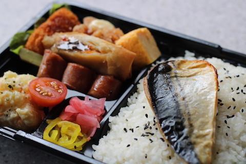 izakaya-samurai4.jpg