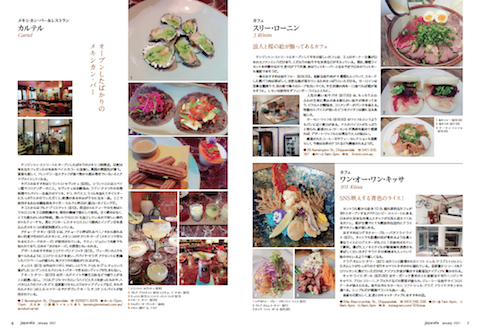 page_sample