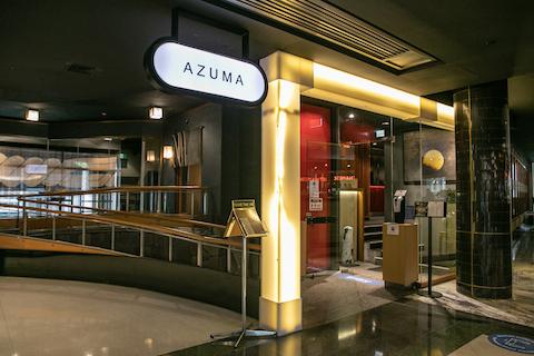 azuma_ex